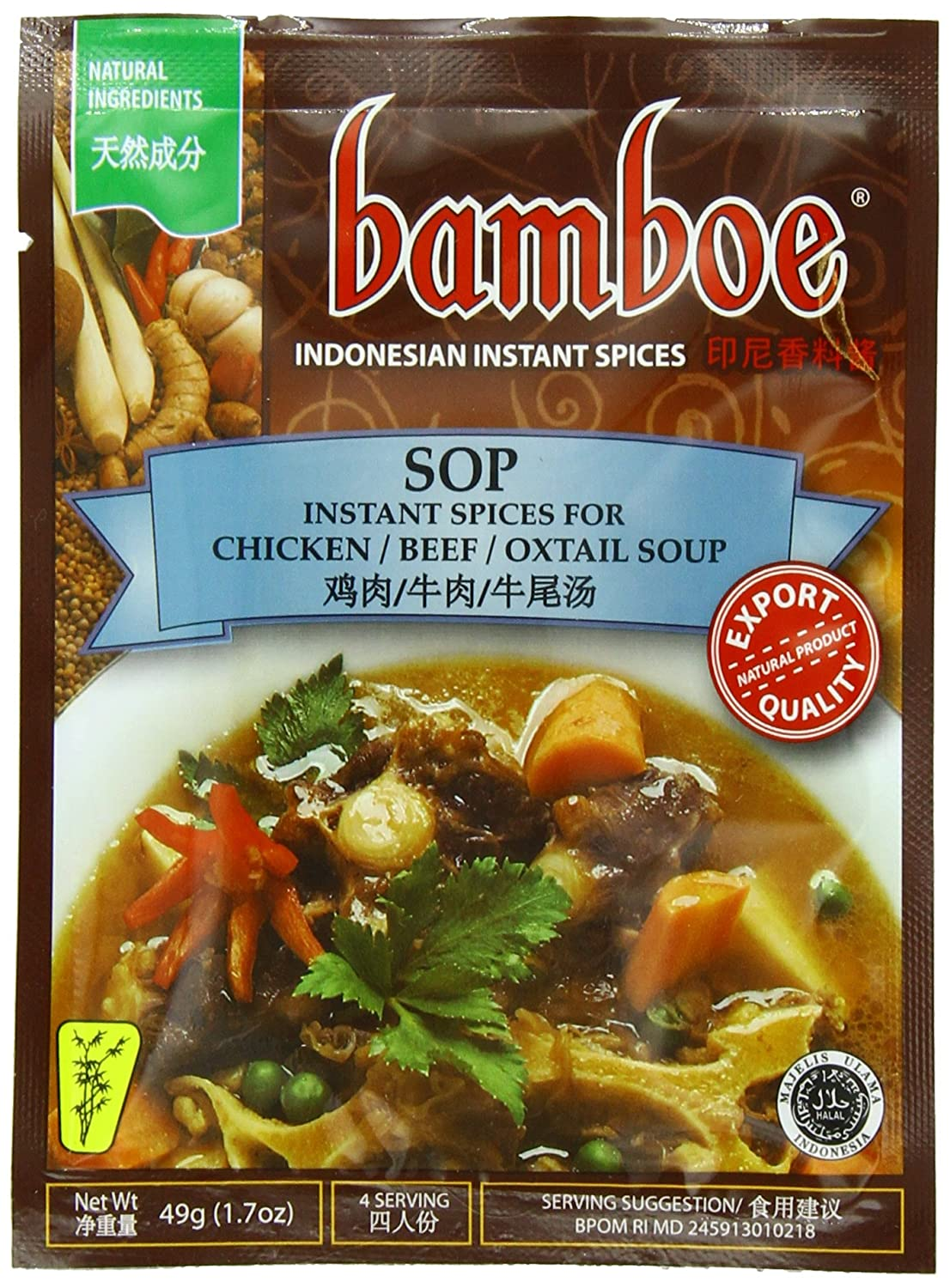 Bamboe Sop Chicken Beef and Oxtail 12 5% Long Beach Mall OFF of 1.7-Ounce Soup Pack