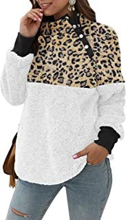 ETCYY NEW Women Leopard Print Jacket Coat Color Block Sweatshirt Faux Shearling Cardigan with Buttons Outwear
