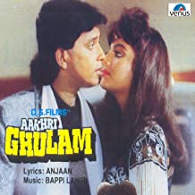 Aakhri Ghulam (Original Motion Picture Soundtrack)
