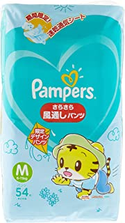 Pampers Aircon Pants M, 54 Count