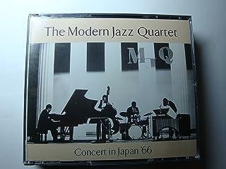 コンサート・イン・ジャパン'66