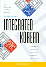 Integrated Korean: Beginning 2, 2nd Edition (KLEAR Textbooks in Korean Language) (digital textbook)