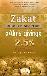 "Zakat ""Alms giving"": The Third of High Schools of ""At-Taqwa"" (Seeing by Al'lah's Light) (English Edition)"