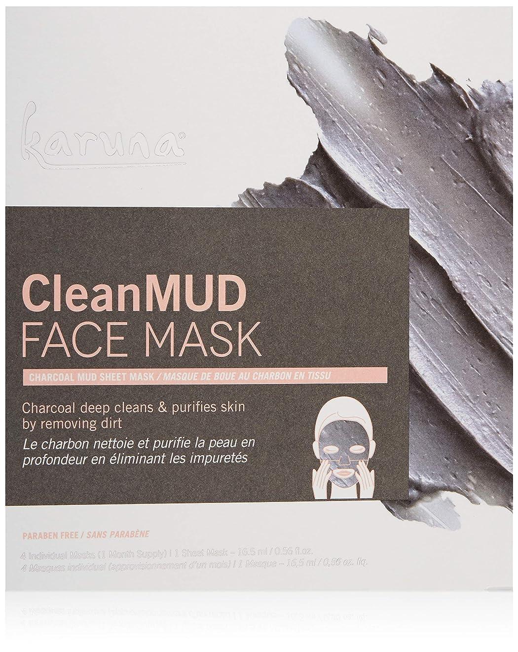 自動優越支給Karuna CleanMud Face Mask 4sheets並行輸入品