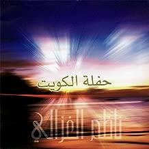 Nadhem Al-Ghazali Live in Kuwait
