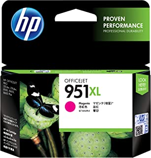 HP 951XL High Yield Ink Cartridge, Magenta - CN047AE