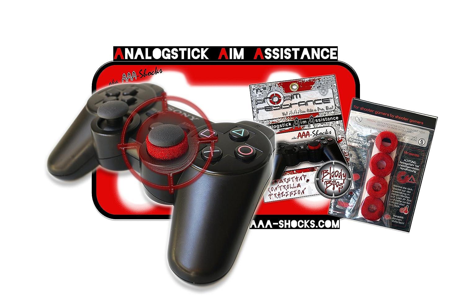 AAA-Shocks:アナログエイムアシスト ブラッディブローズ PS3