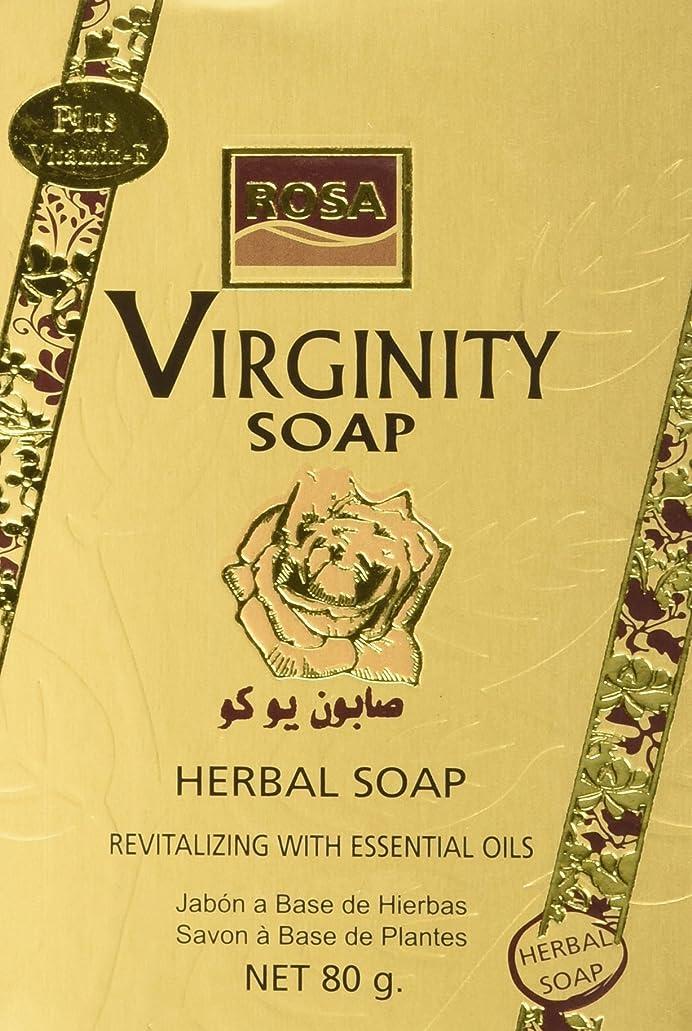 メカニック診断するトラフィックRosa Virginity Soap Bar Feminine Tighten with gift box by ROSA