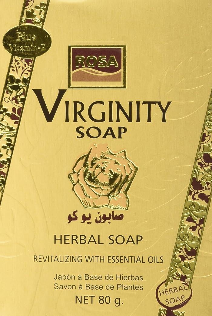元の酸っぱいトランスミッションRosa Virginity Soap Bar Feminine Tighten with gift box by ROSA