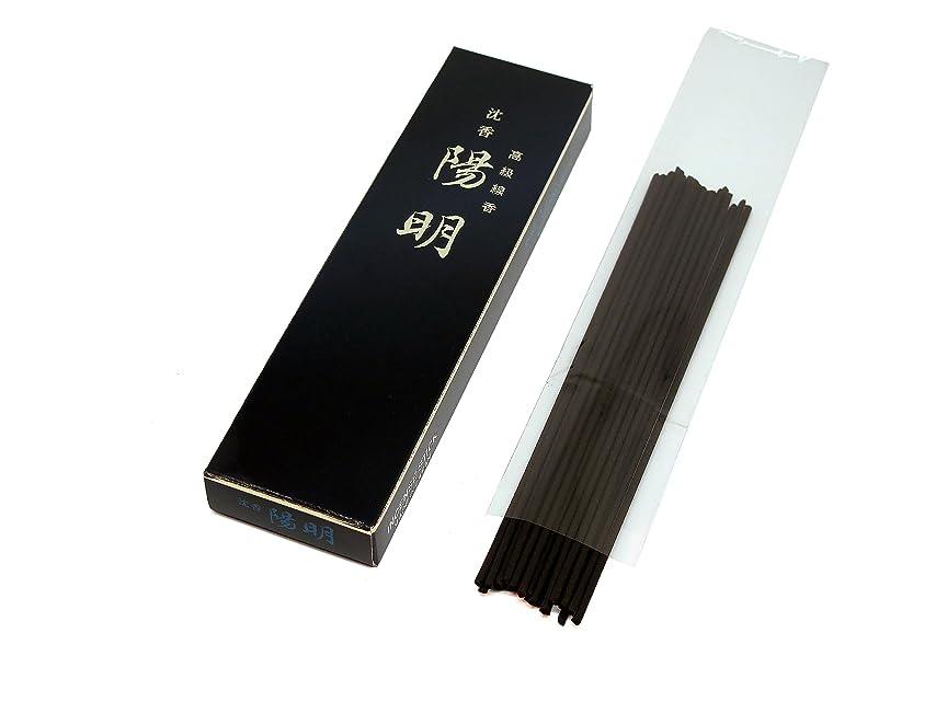 ホイスト目的解説gyokushodo Agarwood / Aloeswood / Oud Japanese Incense Sticks jinko Yomeiスモールパックトライアルサイズ5.5インチ25?Sticks日本製