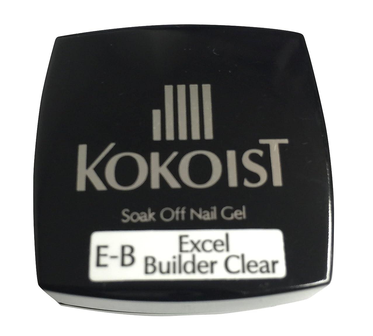 ジャンプ感じ名前を作るKOKOIST(ココイスト) ソークオフクリアジェル エクセルビルダー  4g