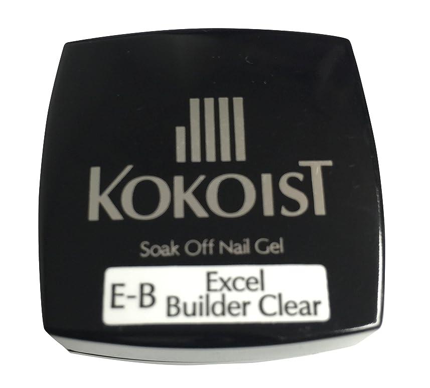 製作カロリーこれらKOKOIST(ココイスト) ソークオフクリアジェル エクセルビルダー  4g
