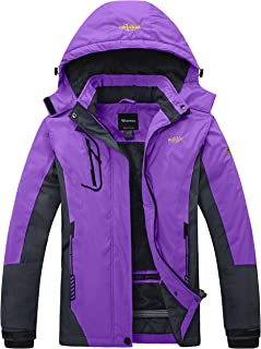 Wantdo Women's Winter Outdoor Sports Windproof Waterproof Fleece Ski Jacket
