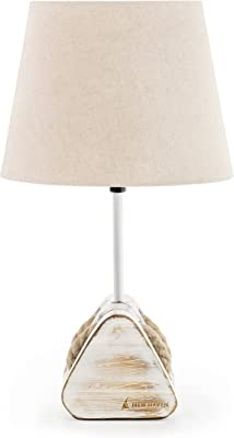 Clove Battery Operated Cordless Buffet Lamp Table Lamps