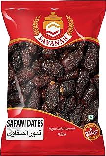 SAVANAH SAFAWI DATES 1 KG