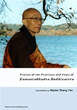 Praises of the Practices and Vows of  Samantabhadra Bodhisattva-Commentary by Master Sheng Yen: 普賢菩薩行願讚講記