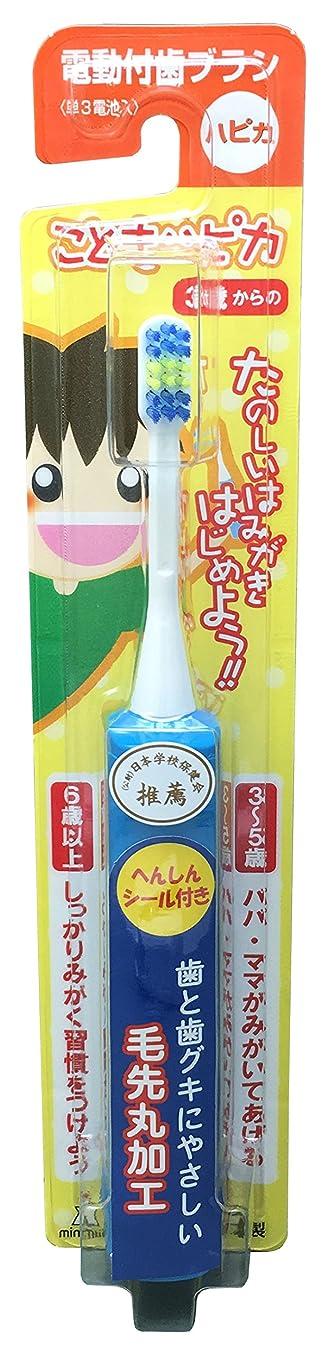 すずめペニーカビミニマム 電動付歯ブラシ こどもハピカ ブルー 毛の硬さ:やわらかめ DBK-1B(BP)