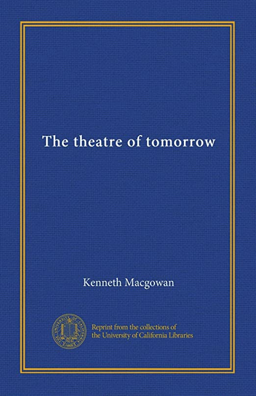 偽善絶妙舞い上がるThe theatre of tomorrow