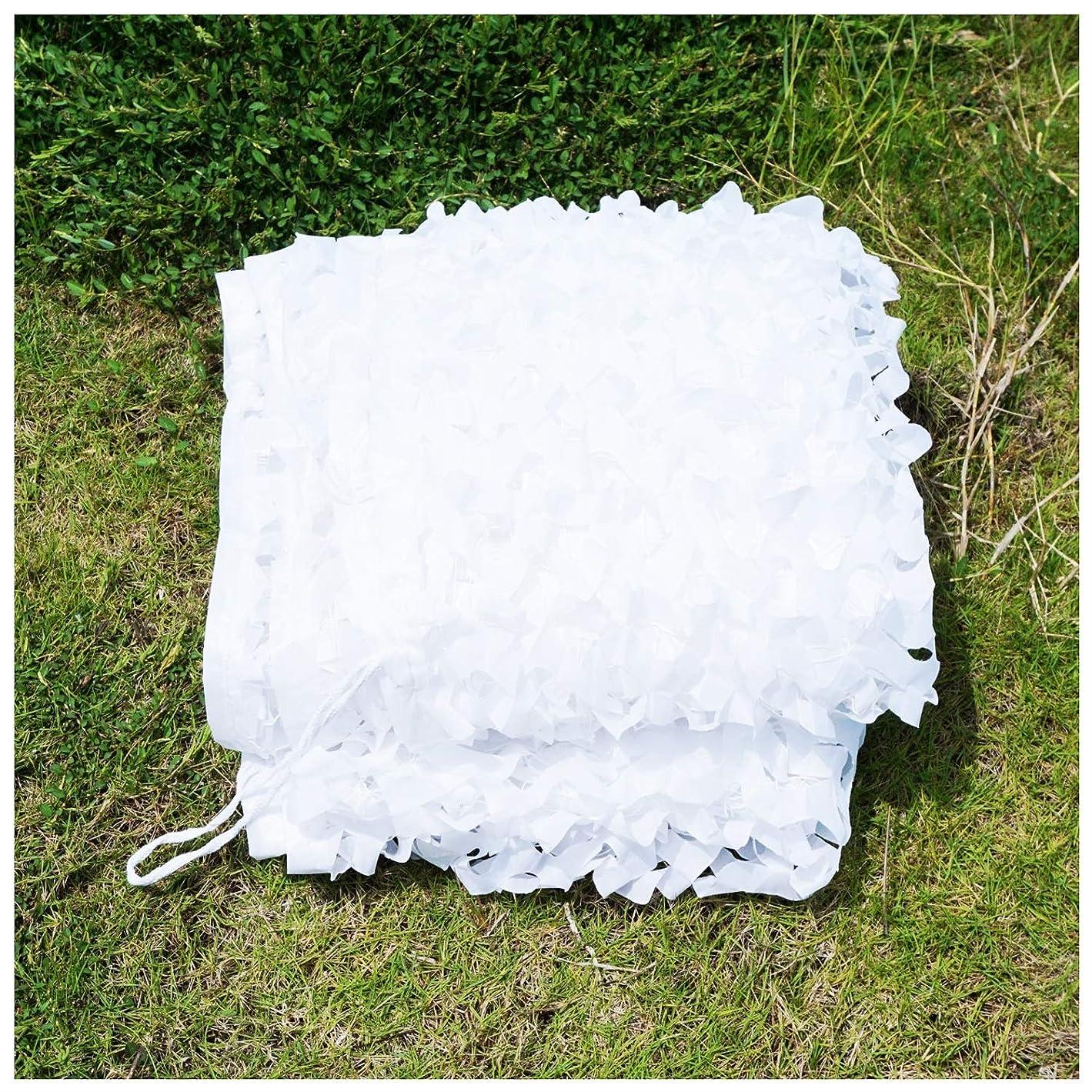 スナップ楕円形毛布日よけ迷彩ネット、子供の日焼け止めネット補強メッシュカバー庭の装飾軍サンシェード軍事狩猟射撃場キャンプ屋外隠された車のカバー (Size : 4*6M(13.1*19.7ft))