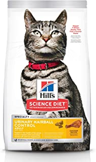 Hill's Science Diet Adult Urinary & Hairball Control Dry Cat Food, Chicken Recipe, 15.5 lb Bag
