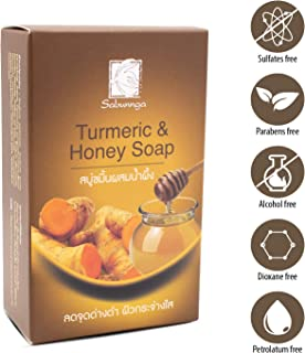 SABUNNGA Turmeric And Honey Natural Herbal Soap Formula Diminish Dark Spots Whitening With Turmeric Skin Lightening Soap ,size 3.52 Oz