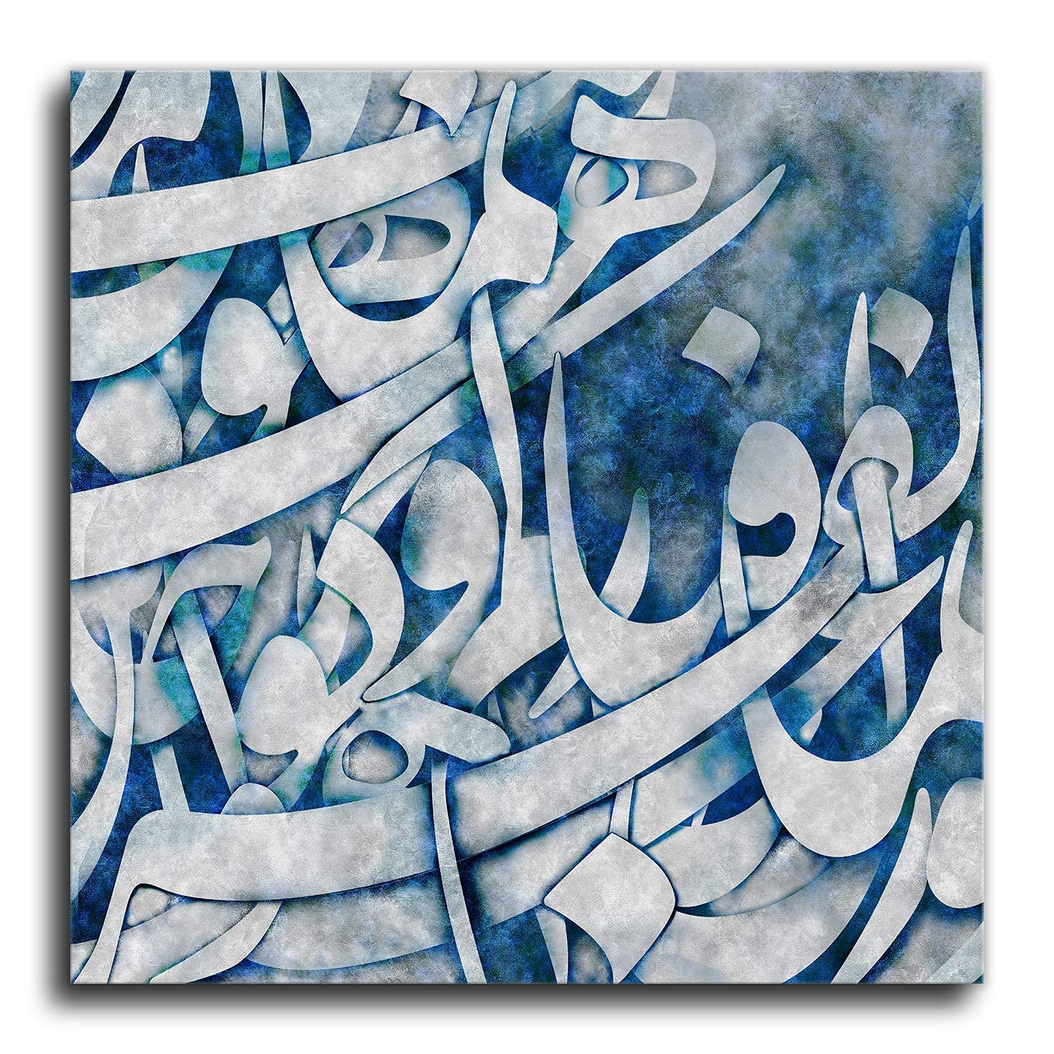 Rumi quite Excellence with Persian calligraphy wall prints canvas for art P Cash special price