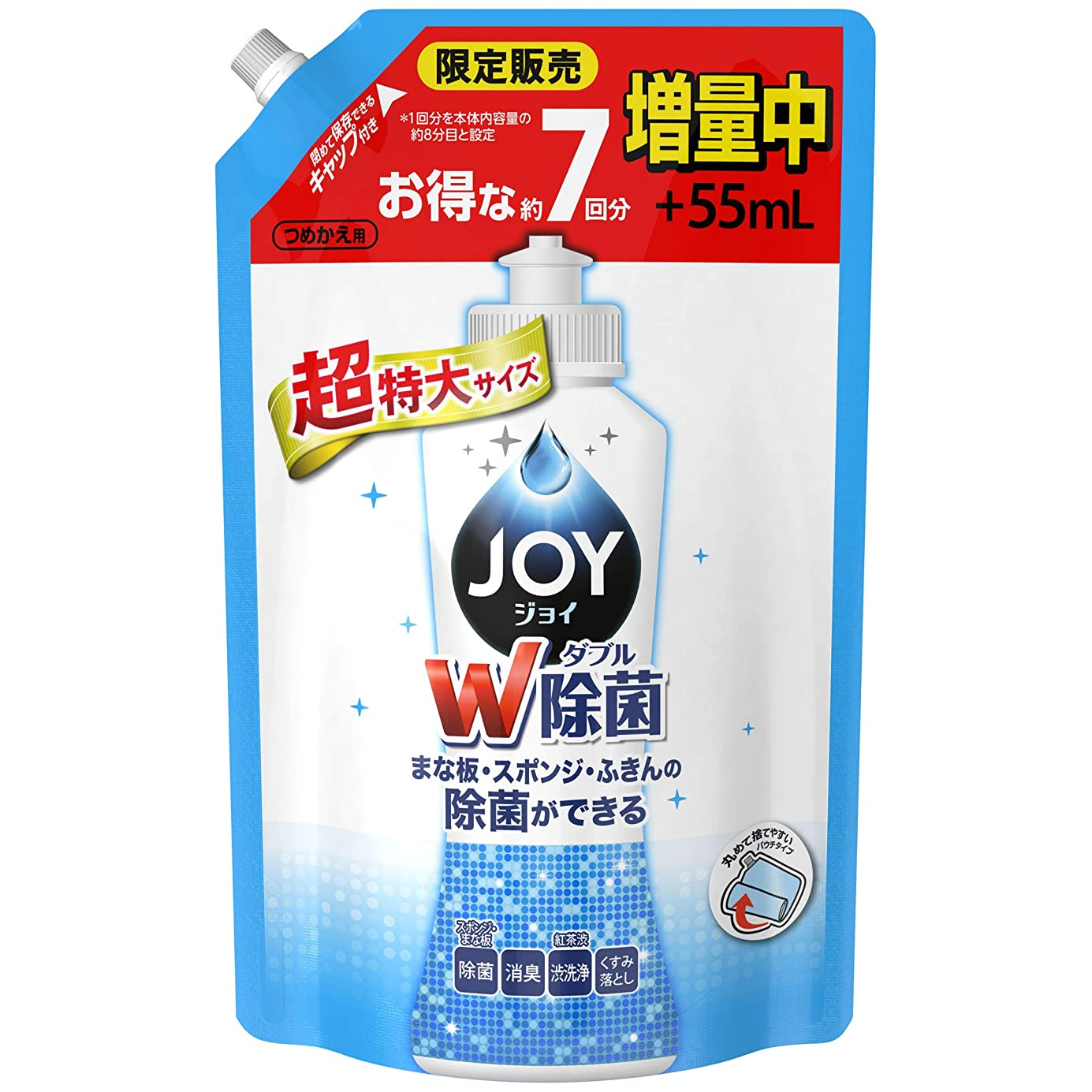 権威寸前地元除菌ジョイ コンパクト 食器洗剤 詰め替え 超特大増量 1120 mL