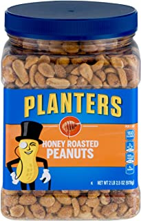 PLANTERS Honey Roasted Peanuts, 34.5 oz. Resealable Jars (Pack of 2) - Premium Quality Peanuts - Sweet and Salty Snack - Sweet Peanut Snack - Nutritious Snacks & Nuts - Wholesome Snacking - Kosher