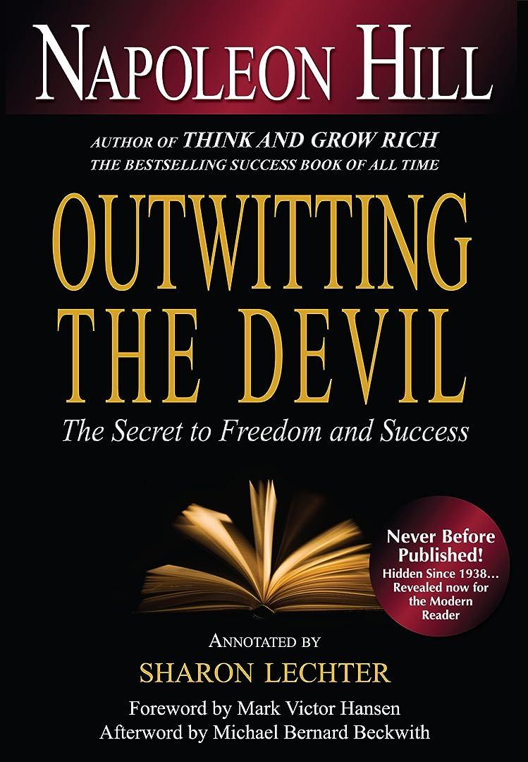 付けるポテトデコードするOutwitting the Devil: The Secret to Freedom and Success (English Edition)