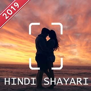 latest hindi sms shayari