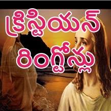 Telugu Christian Ringtones