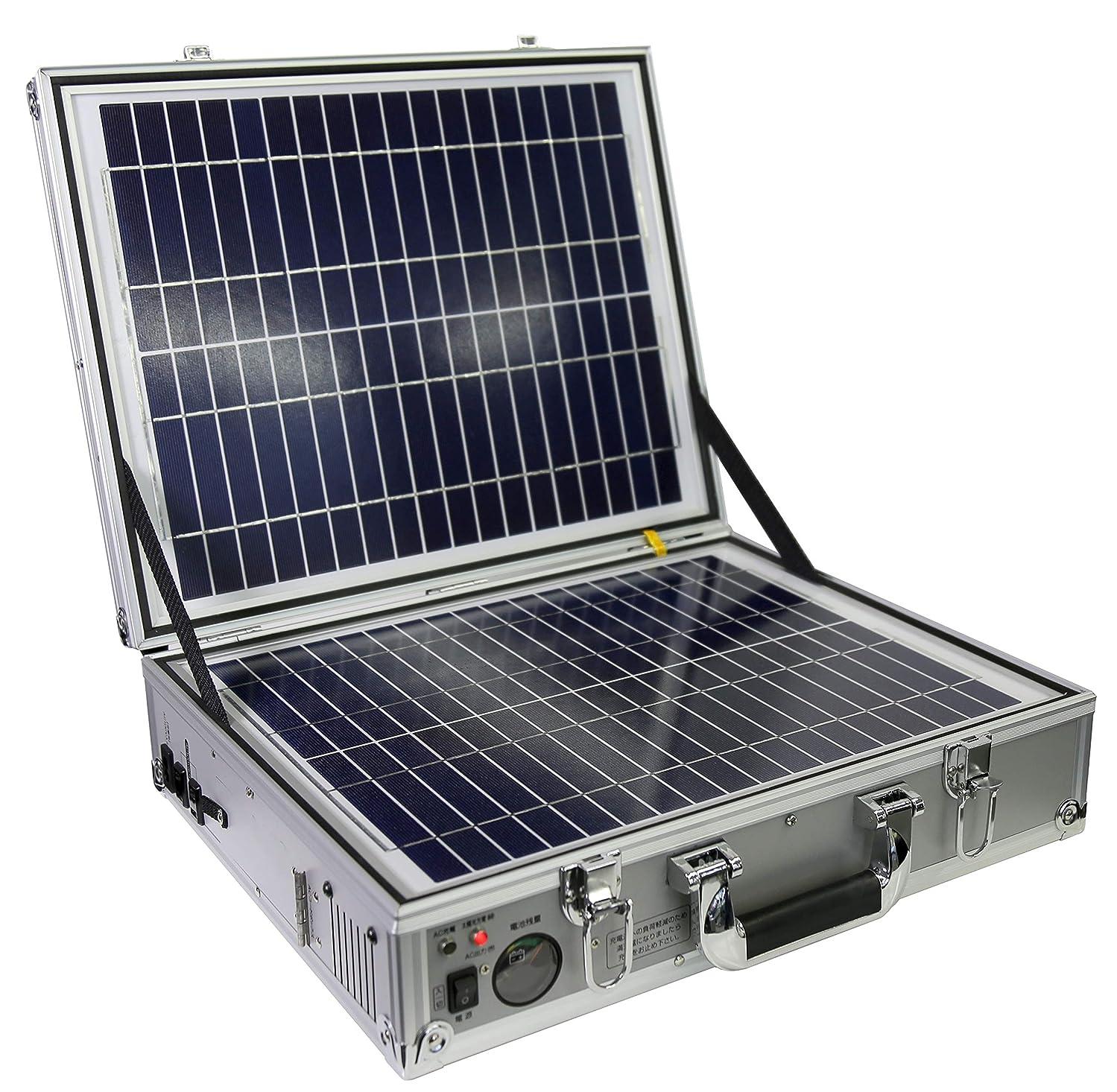 公爵自信がある出席するポータブルソーラー蓄電池『発電バリバリくん』AC100V入出力 トランク型 90000mAh/250W