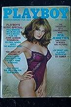 PLAYBOY US 1981 04 INTERVIEW EDWARD ASNER LORRAINE MICHAELS RITA JENRETTE JOHN LENNON SONGBOOK