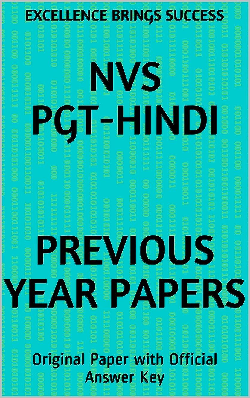 識字降伏北NVS PGT- Hindi Previous Year Papers: Original Paper with Official Answer Key (Excellence Brings Success Series Book 71) (English Edition)