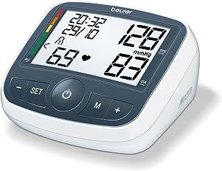 مقياس ضغط الدم من بيورر BM 40 ، أبيض