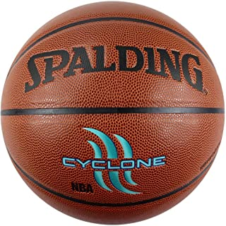 SPALDING斯伯丁篮球 室内室外篮球 NBA涂鸦系列 7号标准蓝球 PU材质74-412/74-413/74-414/74-418
