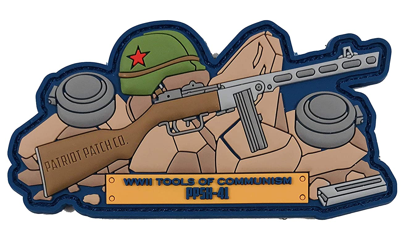 Patriot Patch Co - WWII Historical Gun Patches