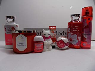 Bath and Body Works 8 Pc Gift Set of Japanese Cherry Blossom Including Large 3 Wick Candle in Reusable Wooden Box