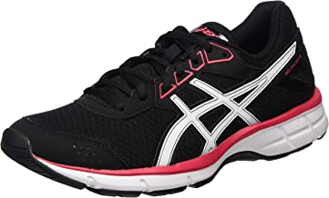 ASICS Gel Galaxy 9 Womens Running Shoes Trainers Pumps