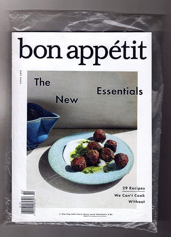 Bon Appetit Magazine April 2018   The New Essentials