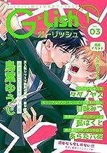 G-Lish2021年1月号 Vol.3 [雑誌]