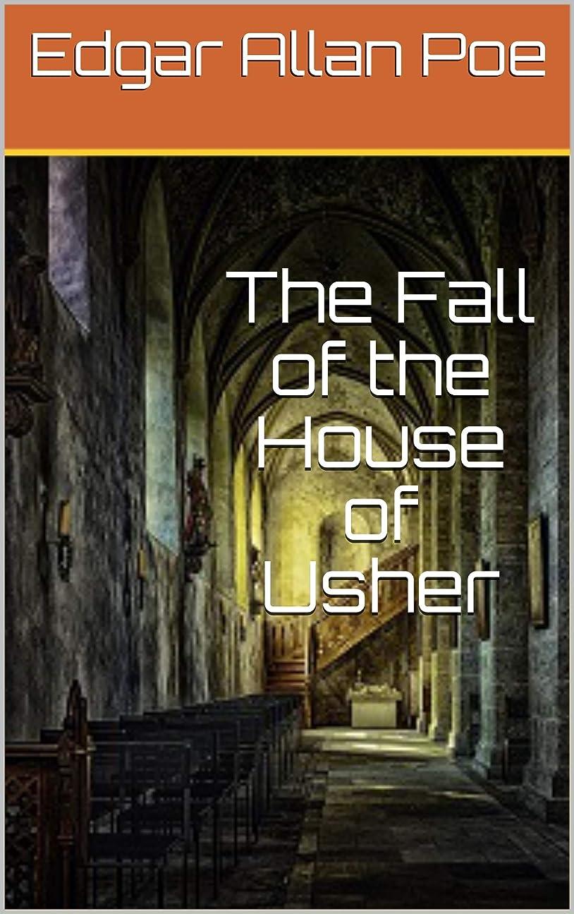 関連する彫刻家促進するThe Fall of the House of Usher (English Edition)