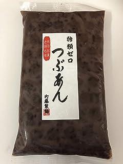 糖類ゼロ粒あん (500g×3袋)