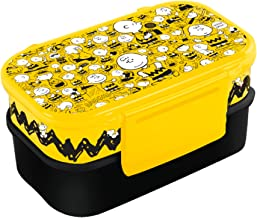 Vandor 85025 Peanuts Charlie Brown Bento Box Lunchbox, 3 Compartment, 8 x 4 x 5 Inches