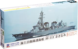ピットロード 1/700 海上自衛隊 護衛艦 DD-113 さざなみ プラモデル