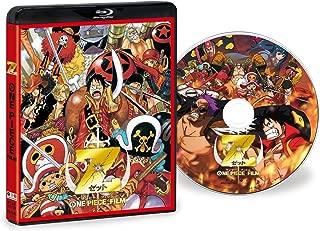 ONE PIECE FILM Z Blu-ray