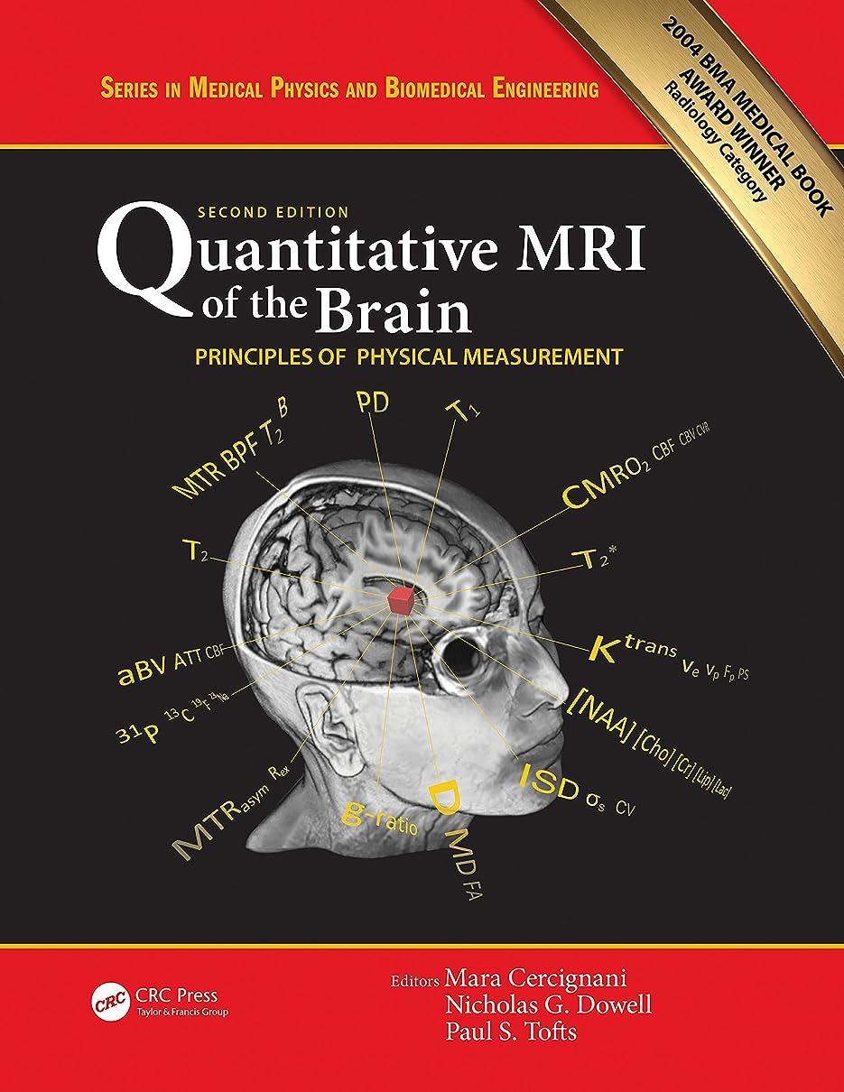 仲間政権回転させるQuantitative MRI of the Brain: Principles of Physical Measurement, Second edition (Series in Medical Physics and Biomedical Engineering) (English Edition)
