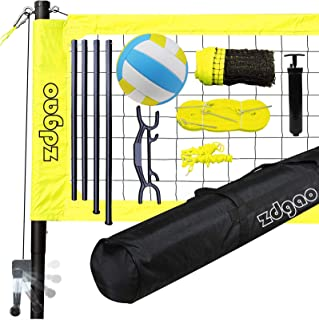 Volleyball Net Outdoor - Professional Volleyball Set with Height Adjustable Aluminum Poles and Anti-Sag System, Boundary L...