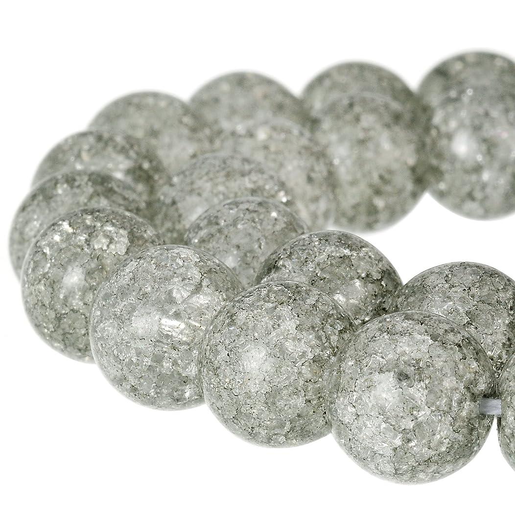 RUBYCA Round Crackle Druk Czech Crystal Pressed Glass Beads for Jewelry Making 8mm Strand (Grey)