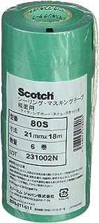 3M スコッチ マスキングテープ 粗面用 80S 21mm幅x18M 6巻入 80S 21X18